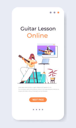 man playing guitar with muslim teacher in web browser window during virtual conference online music school  イラスト・ベクター素材