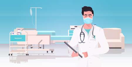 male doctor in uniform holding checklist modern hospital clinic ward interior medicine healthcare concept horizontal portrait Vector Illustration