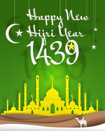 happy new Hijri year .Happy Islamic New Year.1439  from Arabic vector illustration