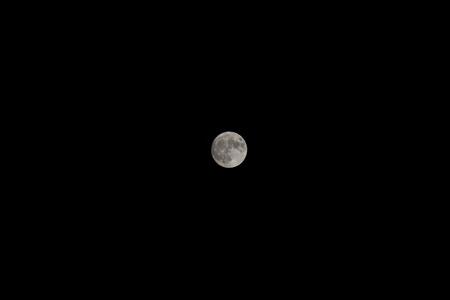 A full moon Stock fotó