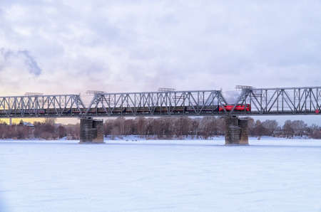 peron: railway bridge Stock Photo