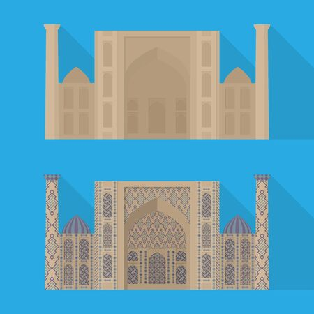 educational institution: Two variations of madrasah. Arabic  educational institution. With patterns and without. eps10 Illustration