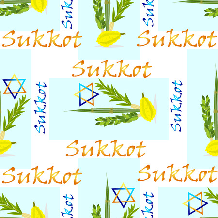 Sukkot Jewish holiday seamless pattern. Jewish torah Lulav date palm, Etrog citron, Arava willow and Hadas myrtle Jewish festival Sukkot species lulav. Palm branch, willow and myrtle leaves, etrog.