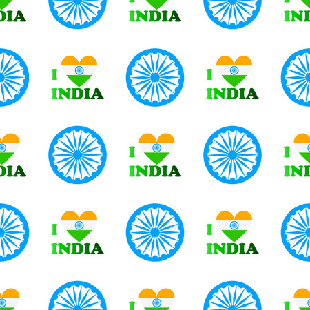 Independence Day India creative seamless pattern vector illustration in national flag colour