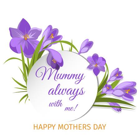 Spring floral beautiful illustration greeting card Illustration