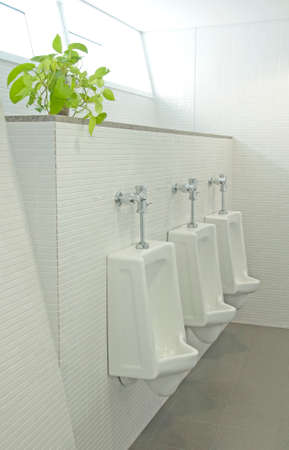 ware: The sanitary ware for men Stock Photo