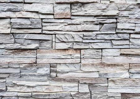 Muro di mattoni texture o di sfondo Archivio Fotografico