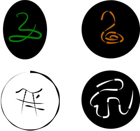 design elements of snakes  by chinese influence on white Vector