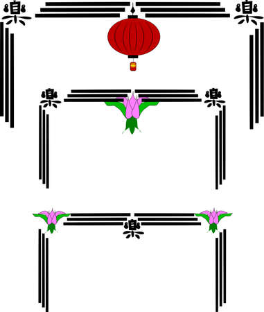 china wall: oriental frames with lotus and lanterns Illustration