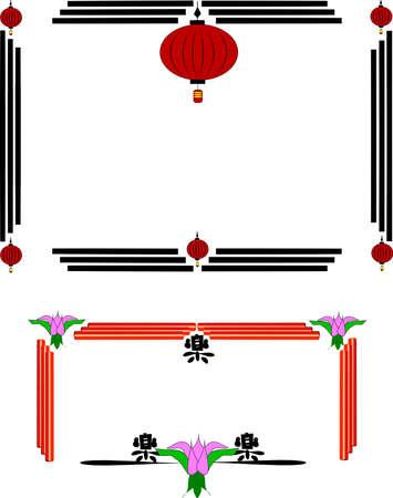 ideogram: lotus flower frames Illustration
