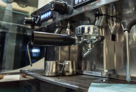 automat: Professional coffee machine metal, brews tasty coffee Stock Photo