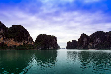 ha: Ha Long Landscape. North province of Vietnam. Stock Photo