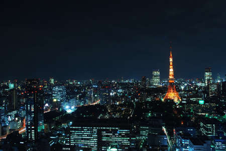 Night view of Tokyo metropolitan city, a city that never sleeps. Stock Photo