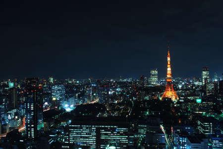 nunca: Vista nocturna de la ciudad metropolitana de Tokio, una ciudad que nunca duerme.