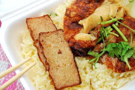 Chinese vegetarian roasted pork rice. Suitable for concepts such as diet and nutrition, healthy eating and healthy lifestyle, and food and beverage. photo