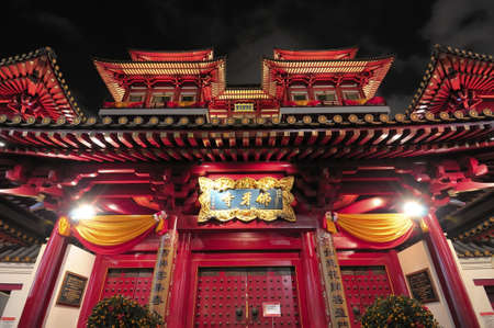 lightup: Lightup of Oriental style Buddhist temple architecture.