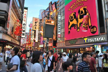 JAPAN - JULY 5: Dotonbori main downtown area taken on July 5, 2008 in Osaka, Japan.