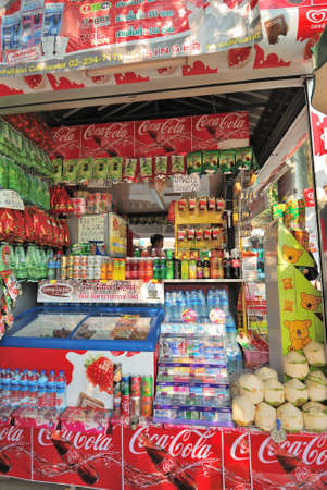 Colorful drinks store in Thailand selling various soft drinks and snacks. Stock Photo - 10404795
