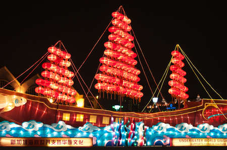 multicolor lantern: Lightup of traditional Oriental ship during Chinese lantern festival.