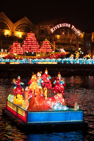 lightup: Colorful lightup of lantern ship during the annual Chinese Lantern Festival. Editorial