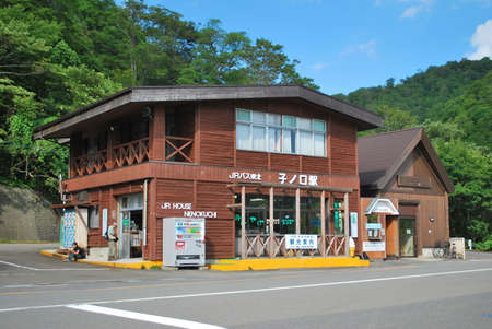 Unique wooden architecture of Nenokuchi train station at Lake Towada, Japan. Lake Towada in Aomori prefecture is popular among Japanese for its beautiful scenery along Oirase Gorge.