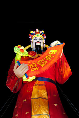 god of wealth chinese new year: Gigantic Lunar New Year mascot of the Prosperity God holding well wishes.