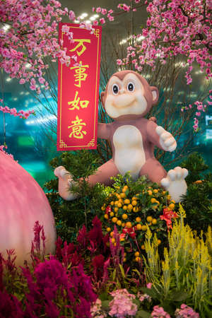 customs and celebrations: Cute monkey with Chinese Lunar New Year blessings.