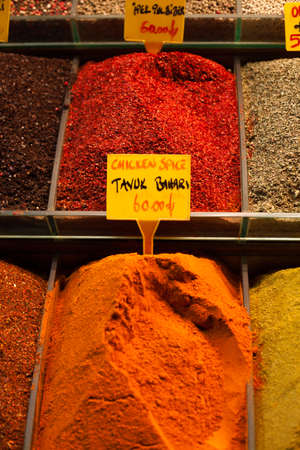 bazaar: A lot of Spices from Grand Bazaar