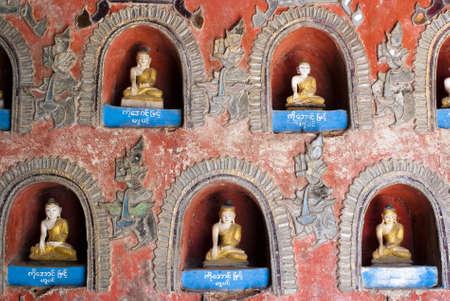 yan: Buddha images in niches at Shwe Yan Phe Pagoda