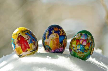Easter eggs Stock Photo - 13006766