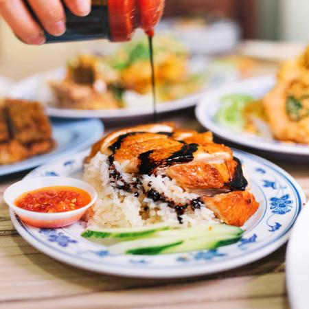 Hainanese chicken rice Banco de Imagens