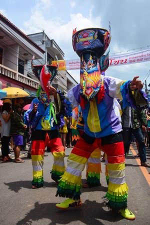 loei: Loei, Thailand - June 28 2014 Phi ta khon festival