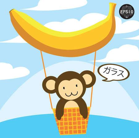 큰 바나나 풍선 바다 위 비행 원숭이는 일본의 맛, 벡터 말