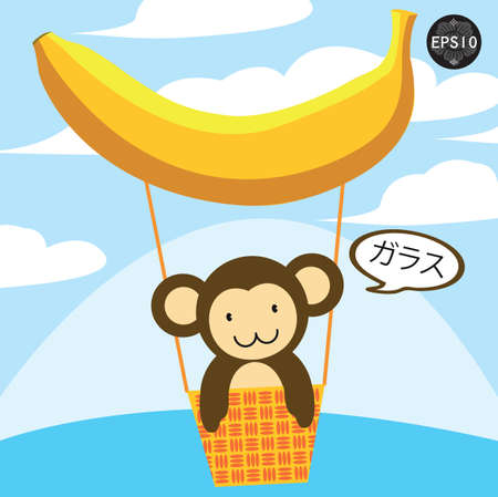 A Monkey flying a big banana balloon above the sea and say delicious in japan, Vector Vector