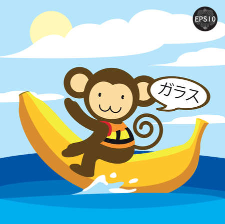 A Monkey playing a Banana jet ski and say delicious in japan, Vector Vector
