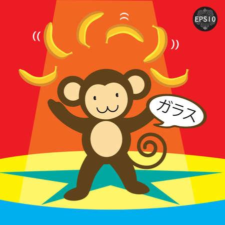 원숭이 놀이 바나나 저글링과 일본에서 맛있는 말, 벡터