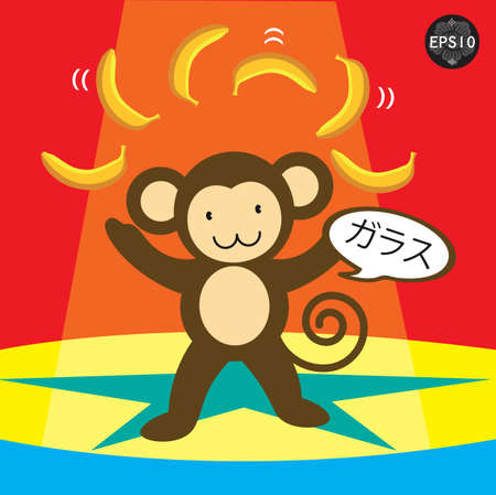 A Monkey play bananas juggling and say delicious in japan, Vector Illustration