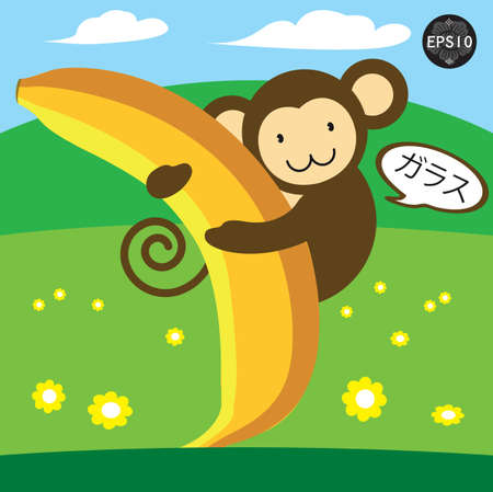 childlike: A Monkey hugging a big banana and say delicious in japan, Vector Illustration