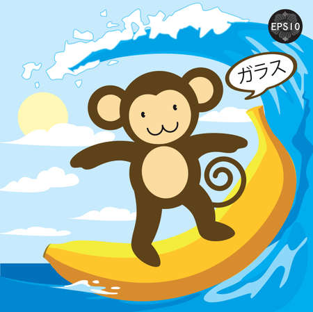 A Monkey surfing on a banana and say delicious in japan, Vector Vector