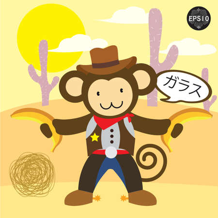 A monkey sheriff drawing bananas pistol and say delicious in japan, Vector