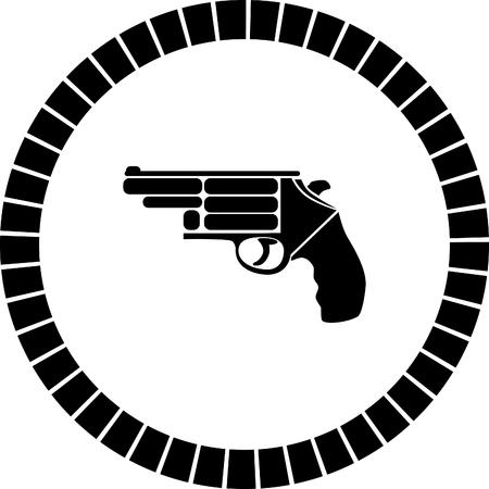 automatic rifle: gun vector icon