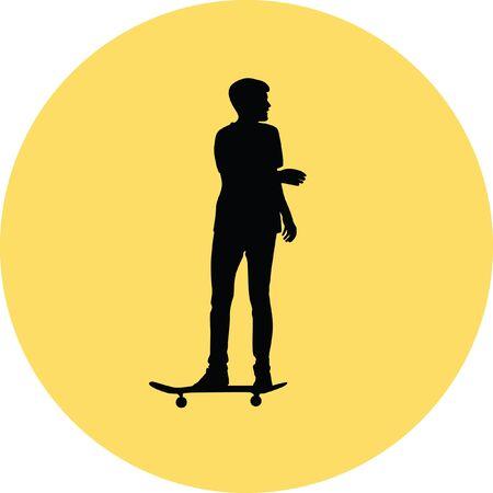 long jump: skateboarder Illustration