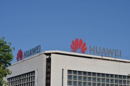 BELGRADE, SERBIA - JUN 16, 2019: Huawei logo on their office for Serbia in Belgrade.