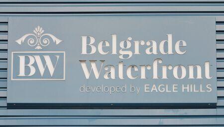 Belgrade, Serbia Jun 9, 2019: Belgrade Waterfront Sign onutdoor on the presentation room on the promenade Publikacyjne