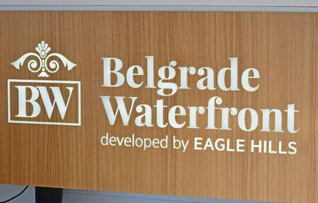 Belgrade, Serbia Jun 9, 2019: Belgrade Waterfront Sign in the presentation room on the promenade Publikacyjne
