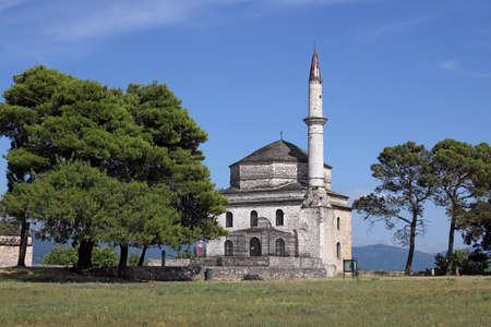 Aslan Pasha mosque Ioannina Greece summer season Stok Fotoğraf