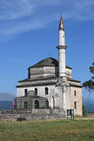 Aslan Pasha mosque Ioannina Greece Stok Fotoğraf