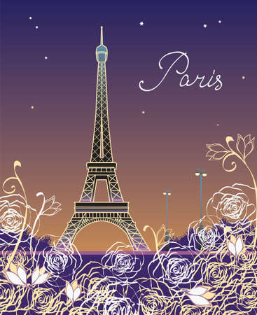 Eiffel Tower Stock Vector - 12100269