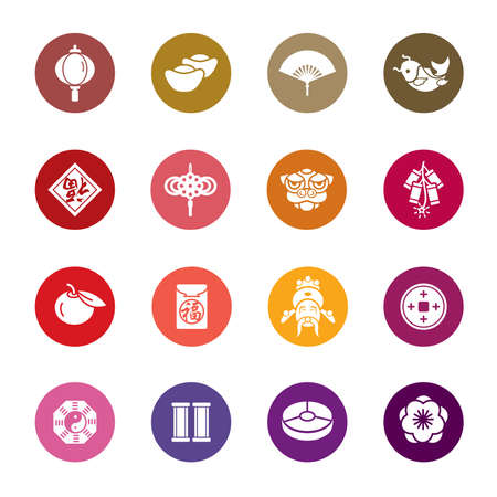 Chinese New Year Color Icons Vector
