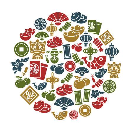 円の図形で中国の新年のアイコン